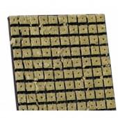 Grodan SBS 25/150 Small Cube with 3/10 Hole (Home Hydro)
